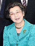 Eiko Egami cropped 2 Tom Vilsack Caroline Kennedy and Member of the US Japan Agricultural Trade Hall of Fame 20151120.jpg