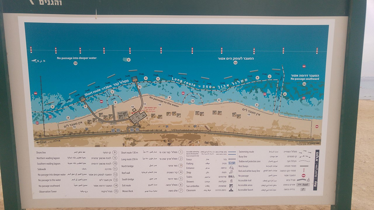 File:Eilat coral reef nature reserve map at site.jpg - Wikimedia Commons