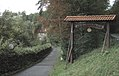 Einfahrt Schullandheim Nienstedt.jpg