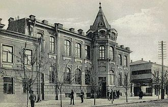 Dnipro - Main Post Office, 1870
