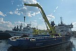 Elbrus logistics ship 4.jpg