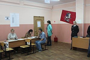 Elections in Moscow (2017-09-10) 27.jpg
