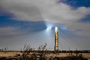 Elektrowania słoneczna Aszalim.jpg