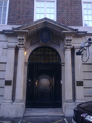 Embassy of Italy, London - Image: Embassy of Italy in London 2