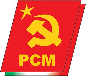 Communist Party of Mexico (2011) - Image: Emblema del Partido Comunista de Mexico