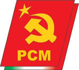 Communist Party of Mexico (2011) - Image: Emblema del Partido Comunista de Mexico