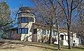 Emil J. Oberhoffer House.jpg
