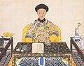 Emperor Daoguang.jpg