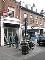 Empty shop next to Boots the Optician - geograph.org.uk - 1539970.jpg