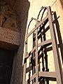 Engelbrektskyrkan-068.jpg