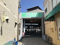 Entrance of Hiroden-Miyajimaguchi Station.jpg