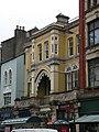 Entrance to High Street Arcade - geograph.org.uk - 1378762.jpg