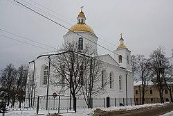 Epiphany Cathedral Polatsak.JPG