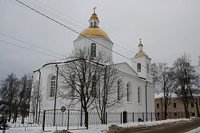Epiphany Cathedral Polatsak.JPG