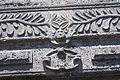 Ermida de Nossa Senhora dos Milagres, trabalho em basalto, Solar dos Noronhas, Ribeira Seca, Calheta, São Jorge, Açores.JPG