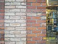 Eroded bricks on Front Street, Toronto - panoramio.jpg