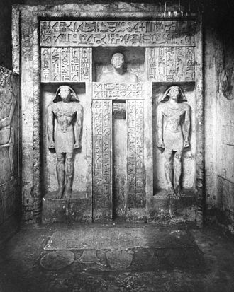 Teti - Lantern Slide Collection: Views, Objects: Egypt. Chapel, Tomb of Nefer-Seshem-Ptah. Sakkara. 6th Dynasty., n.d. Brooklyn Museum Archives