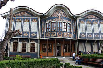 Plovdiv Regional Ethnographic Museum - The Ethnographic Museum in Plovdiv (2014)
