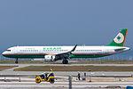 Eva Airways, A321-211, B-16205 (18306346731).jpg