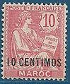 FRENCHMOROCCO0016.jpg