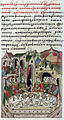 Facial Chronicle - b.07, p.309 - Wedding of Stefan Uros II and Simonis Palaiologina.jpg