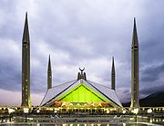 Faisal Masjid on 27th Ramadan.jpg