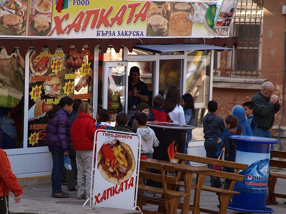 Fast-food-in-Yambol