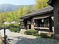 Fenqihu Historical Exhibition Room 奮起湖文史陳列室 - panoramio (1).jpg