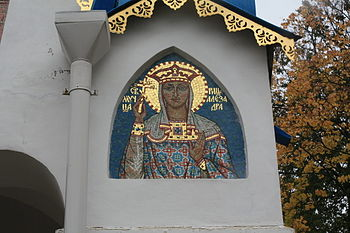 Feodorovsky Cathedral tsar's entrance mosaic (right).JPG