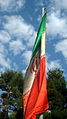 Flag of Iran in the Nishapur Railway Station square 22.JPG