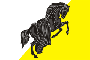 Kaslinsky District - Image: Flag of Kaslinsky rayon (Chelyabinsk oblast)