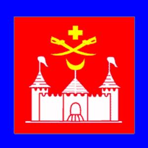 Khotyn Fortress - Image: Flag of Khotyn