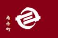 Flag of Nanjo Fukui.png