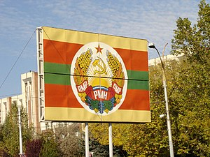 Transnistria - Soviet symbols are still used in Transnistria.