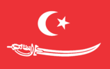 Flag of the w:Aceh Sultanate (independent until 1874)