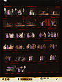 Ford A5149 NLGRF photo contact sheet (1975-06-19)(Gerald Ford Library).jpg