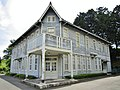 Former Hata town office.jpg