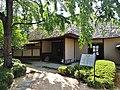 Former Yokota Residence 2.jpg