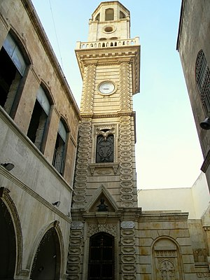 Forty Martyrs Cathedral - The Forty Martyrs Cathedral