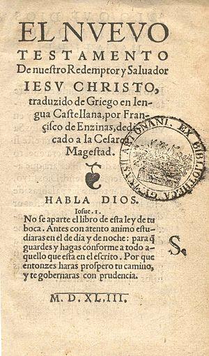 Enzinas, Francisco de (1518-1552)