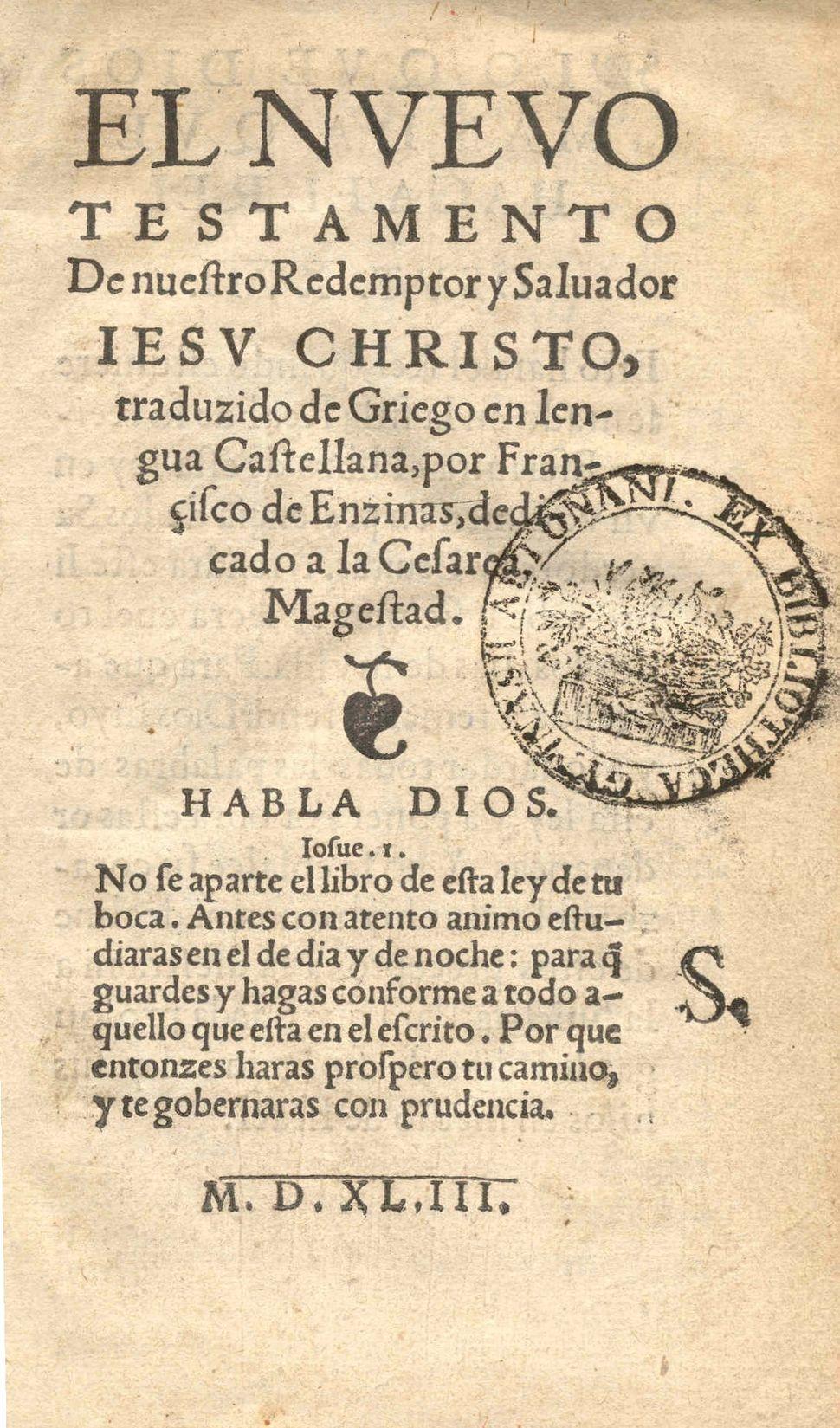 Francisco de Enzinas-Nuevo Testamento.001