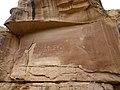 Fremont Petroglyphs dyeclan.com - panoramio.jpg