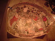 Frescos from the Wadi Natrun monastery1