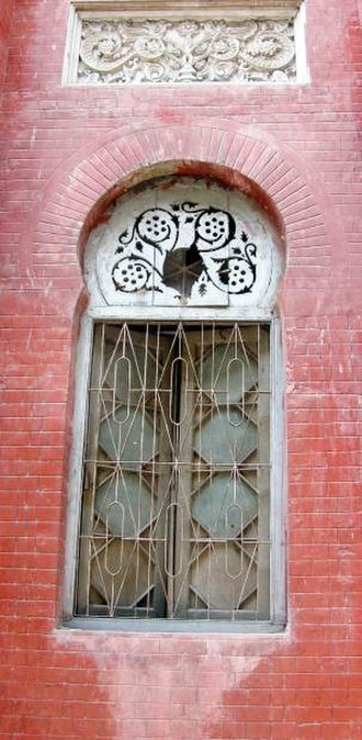 Northbrook Hall - A window ornated using the European style