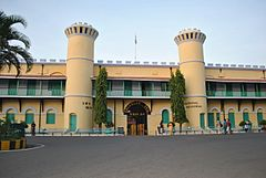 Front View of Cellular Jail, Port Blair.JPG