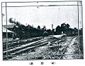 Fukuno Station in 1922.jpg