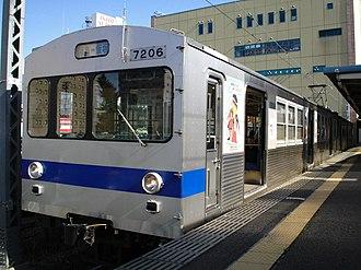 Fukushima Kōtsū Iizaka Line - A Fukushima Transportation 7000 series EMU