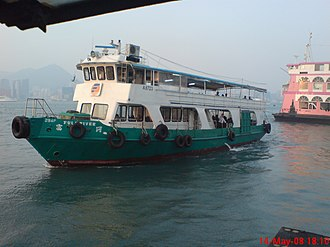 Fortune Ferry - M.V. Full River, the kai-to for the service between Kwun Tong and North Point.