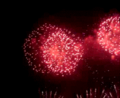 Fuochi d'artificio screenshot.png