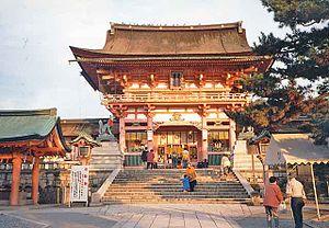 Fushimi-ku, Kyoto - Fushimi Inari Shrine
